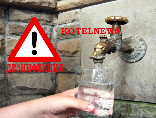 kotel dezinfekcia 1 na vodoprovoda