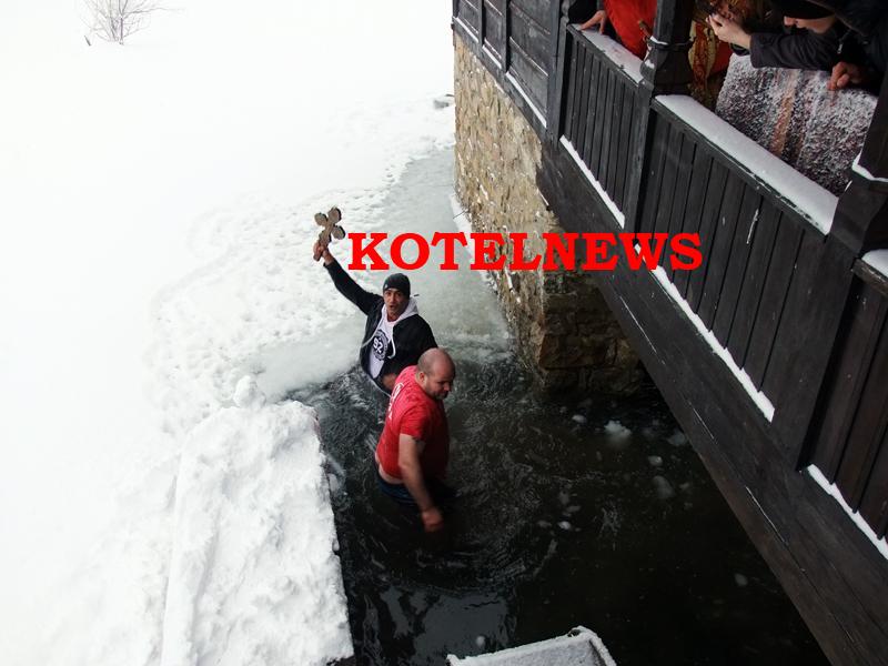 kotel-bogoyavlenie-2017-n