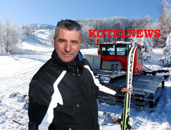 kotel ski pista karanashev 1