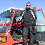 kotel ski pista karanashev 13