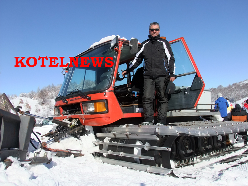 kotel ski pista karanashev 14