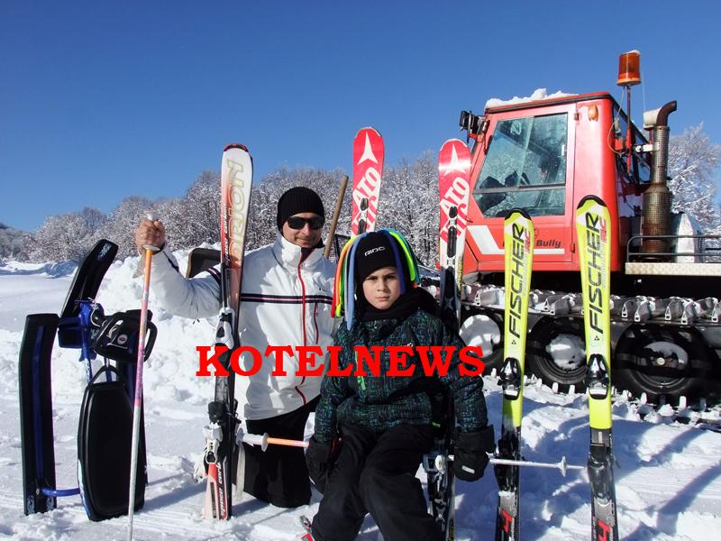 kotel ski pista karanashev 3