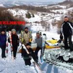 kotel ski pista 1