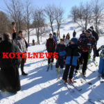 kotel ski pista 21