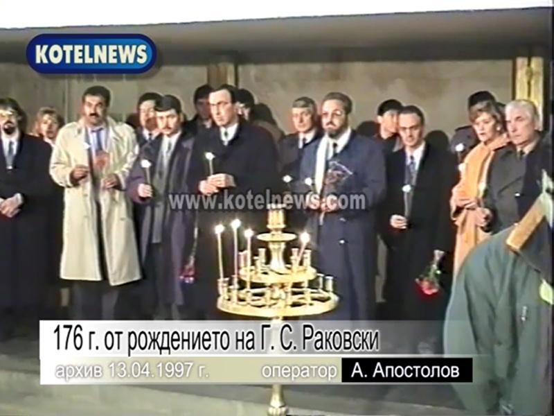kotel Petar Stoyanov v Kotel Rakovski 176 B