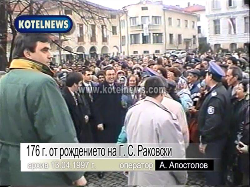 kotel Petar Stoyanov v Kotel Rakovski 176 D