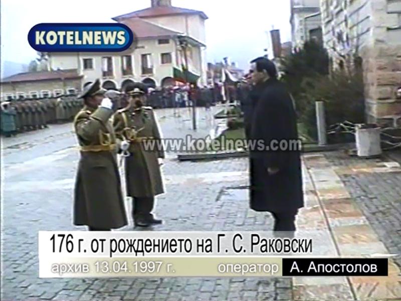 kotel Petar Stoyanov v Kotel Rakovski 176 F