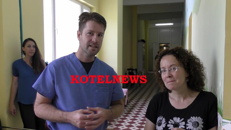 kotel amerikanci bolnica rehabilitacia 6