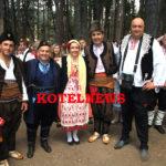 Jeravna FEST 2016 C