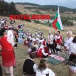 Jeravna FEST 2016 H