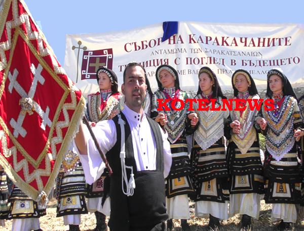 kotel karandila karakachanski sabor 2017 A