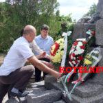 kotel medven 132 saedinenie Zahari Stoyanov 13