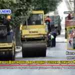 Kotel asfaltirane 2017 Aaa