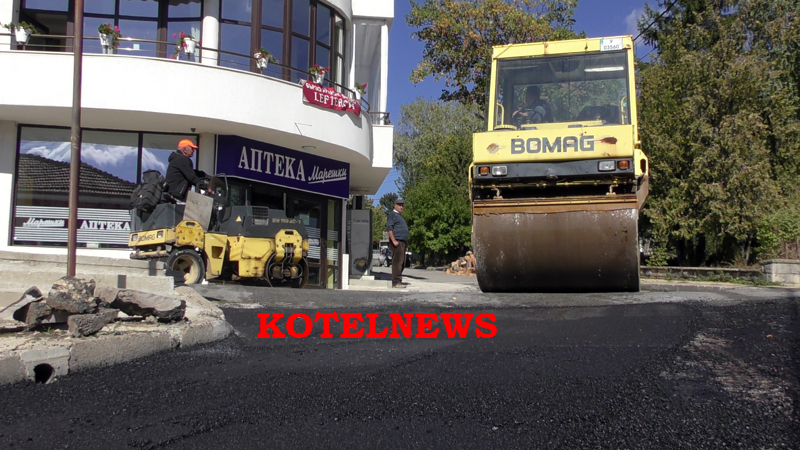 Kotel asfaltirane 2017 D