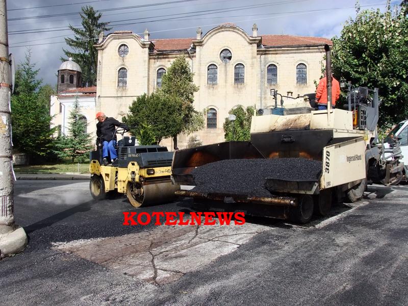 Kotel asfaltirane 2017 H