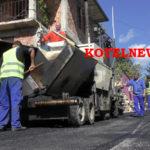 Kotel asfaltirane 2017 R
