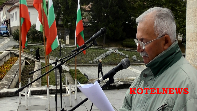 kotel in MEMORIAM Rusi Rusev 7