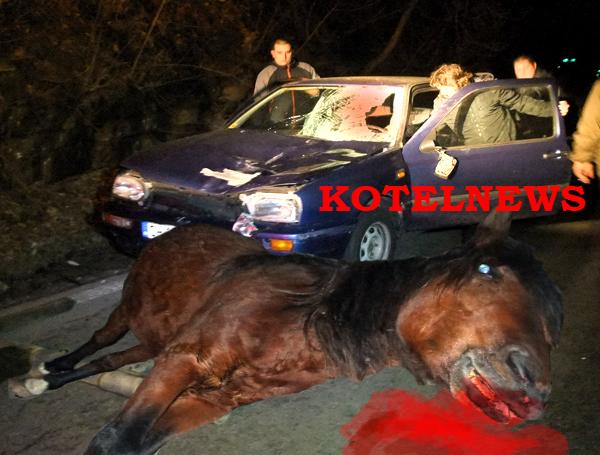 kotel katastrofa s kone 1
