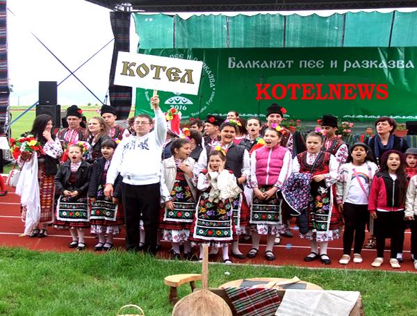 """Котленски състави ще вземат участие в поредното издание на фолклорния фестивал """"Балканът пее и разказва"""" 2018"""